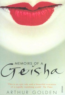 memoirs_of_a_geisha_arthur_golden