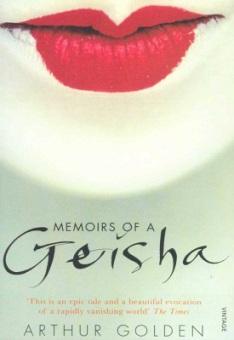 memoirs_of_a_geisha_arthur_golden